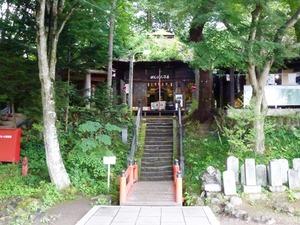 鎌原観音堂 (2)