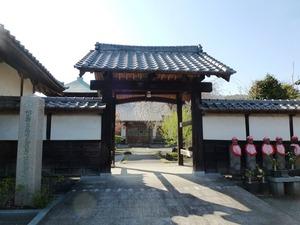 世音寺 (1)