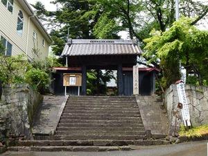 大泉寺 (1)
