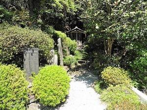 三波川 子育日切地蔵 (1)