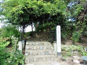 荒木寅三郎の墓 (1)