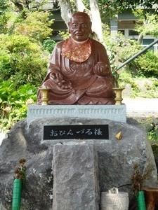 金剛寺 (8)
