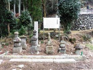 高山重栄の墓