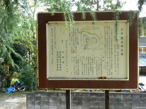観音塚古墳 (7)