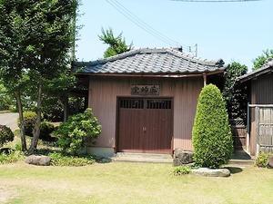 宗泉寺 (4)