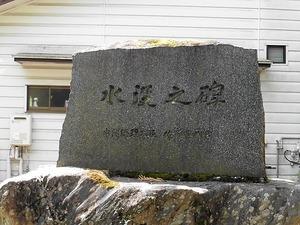 保美濃山抜鉾神社 (15)