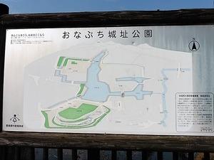 女渕城址 (1)