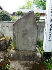 三社神社 (3)