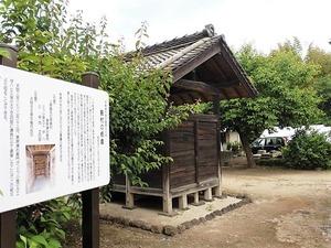 島村の板倉 (1)