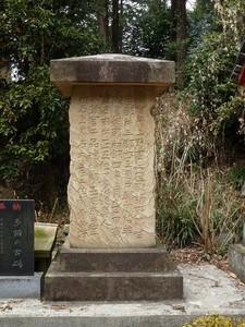 辛科神社 (8)