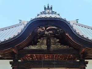 華蔵寺 (4)