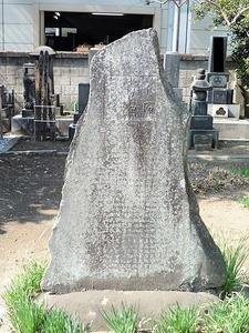 笠原吉郎の碑