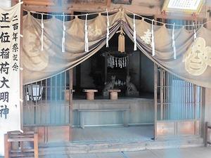 籠宮稲荷神社 (4)