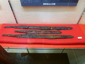 赤城歴史資料館 (7)