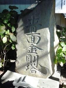 雲林寺 (6)