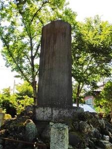 吉井藩陣屋跡 (4)