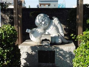 大福寺 (5)
