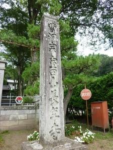 長年寺 (4)