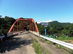 不通渓谷 (1)