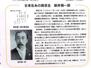水沼製糸場跡 (7)