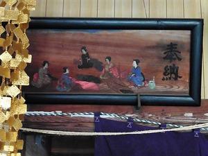 鏡宮神社 (6)