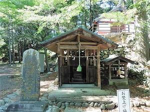金井稲荷神社 (9)