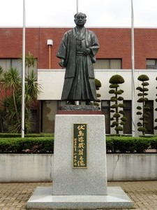 伏島近蔵の銅像 (2)