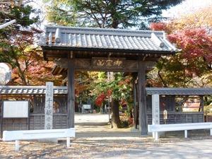 円福寺 (2)