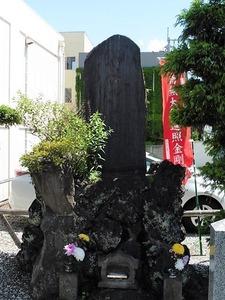 延養寺 (5)