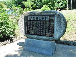 龍源寺(10)