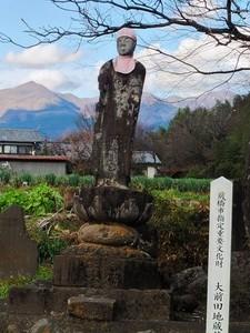 大前田の地蔵菩薩石像 (2)