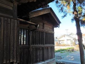 中尾飯玉神社 (4)