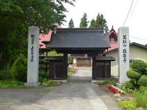 桂昌寺 (1)