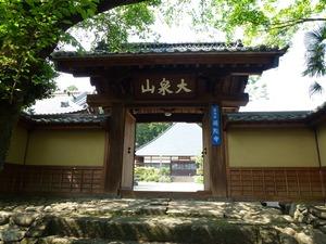 補陀寺 (2)
