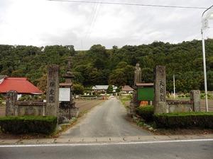 禅定院 (1)