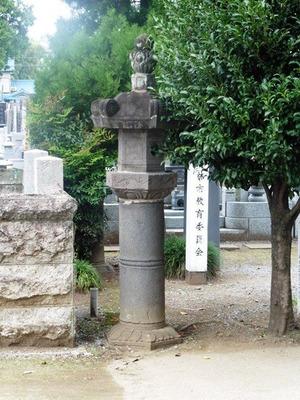 善長寺 (3)