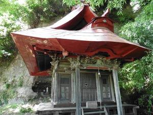 岩井堂の石幢 (2)