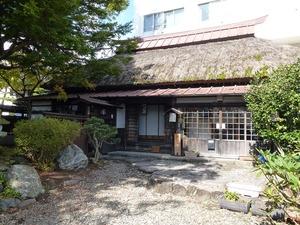 猿ヶ京関所 (2)