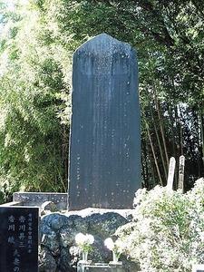 応昌寺 (5)
