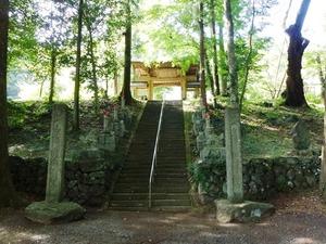 長源寺 (1)