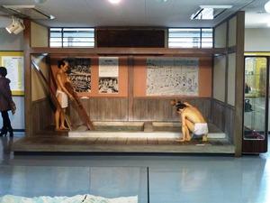 草津温泉資料館 (1)