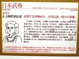 草津ビジターセンター (3)