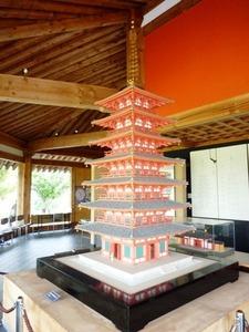 上野国分寺址 (10)