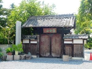 宝勝寺 (1)