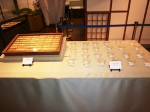 日本絹の里 (10)