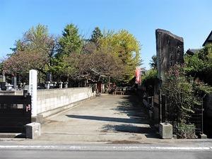 後閑円満寺 (1)