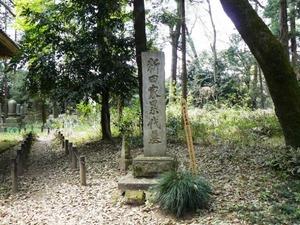 長楽寺・新田氏累代の墓