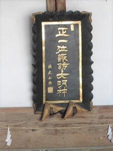 新町諏訪神社2 (3)