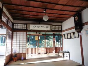 富岡市社会教育館 (6)