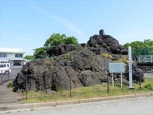 中村の浅間石 (1)